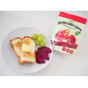 「【子どものおやつに最適♪】無添加ドライフルーツのピタヤドライチップス」の画像、株式会社 A getwell & co.のモニター・サンプル企画