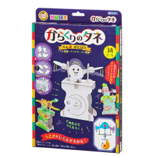 銀鳥産業株式会社の取り扱い商品「からくりのタネ カム2 ぱたぱた」の画像