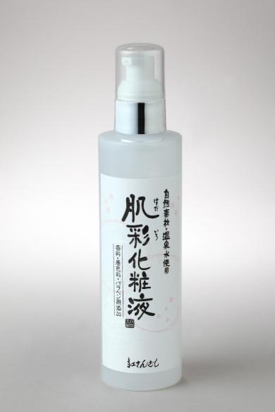 紅さんざし 肌彩化粧水