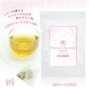 PMS・生理痛・生理不順対策ハーブティー|ウーマンズバランスブレンドのお茶