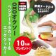 野菜ヌードルや卵料理が簡単!楽しい!OXOオクソーベジヌードルカッター&エッグクッカーセット10名様募集!/モニター・サンプル企画