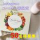イベント「【Instagram限定】桃ちゃんも絶賛!セブンデイズカラースムージー♪」の画像