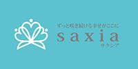 saxia (サクシア)
