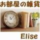 イベント「インテリア雑貨エリーゼ サイトから欲しい商品ベスト3を選んで、可愛いミラーGet」の画像