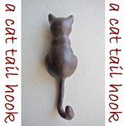 インテリア雑貨エリーゼ 可愛い猫フック♪うしろ姿がたまらない。。。モニター募集!