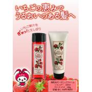 インスタグラマー募集【5名様】いちご果汁配合シャンプー・トリートメント