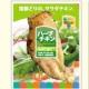 イベント「【岩手県産南部どりキャンペーン】最寄のスーパーで南部どりマークを探せ!」の画像