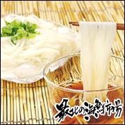 奇跡の食感が味わえる!幻の生麺「生ひやむぎ」~最北の海鮮市場~