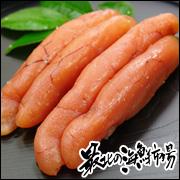 最上級ランクの『北海道虎杖浜産・無着色たらこ』~最北の海鮮市場