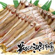 本物のししゃもを食べた事がありますか?『北海道日高産・本ししゃも』