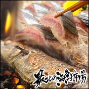 楽しめる『北海道道東産トロサンマ』~最北の海鮮市場