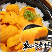 甘くてトロける♪利尻産「蝦夷バフンウニ」をお届け!最北の海鮮市場