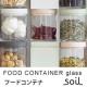イベント「珪藻土でできたフードコンテナ(保存容器)モニター【5名】募集」の画像
