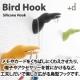 イベント「新商品、鳥型のフックBird Hook (グリーン)【10名】モニター募集!」の画像