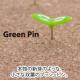 イベント「本物の新芽のような、小さな双葉のプッシュピン。グリーンピン【20名】モニター募集」の画像
