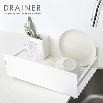 DRAINER<ドレーナー>