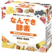 株式会社グラニーレ の取り扱い商品「なんでき酵素 3箱(1ヶ月分)プレゼント!」の画像