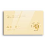 ピージェイシー株式会社の取り扱い商品「kirakira(キラキラ)カード50枚セット」の画像