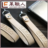 革職人LEATHER FACTORY