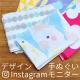 イベント「【オープン記念110名】デザイン手ぬぐいのinstagramモニター」の画像