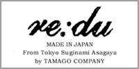 re:du(リデュ) ホームページ