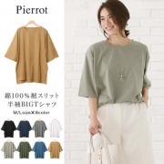 Pierrot(ピエロ)★≪ゆるシルエット≫綿100%裾スリットTシャツ★3名様