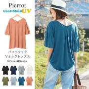 Pierrot(ピエロ)★≪UVカット付♪≫バックタックVネックTシャツ★3名様