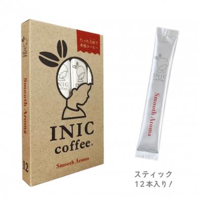 イニックコーヒー 美味しいインスタントコーヒー 本格珈琲