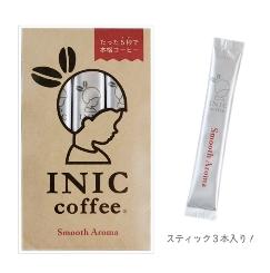 イニックコーヒー 美味しいインスタントコーヒー 5秒で本格珈琲