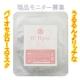 【ジャパンコスメ】ぷるるん桜♪ナタデココのシートマスク【現品モニター】