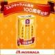 イベント「ミルクキャラメル100周年を記念して、コメントを送ろう!」の画像