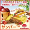 【サンライダー】自然の恵みを凝縮! 栄養補給に優れたフードバー。 モニター募集!/モニター・サンプル企画