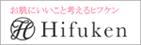 ヒフケン ショッピングサイト