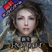 無料オンラインゲームなら「R.O.H.A.N」