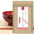 ●新商品‼ いずもなでしこの【のどぐろスープ】モニター募集●/モニター・サンプル企画