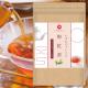 イベント「【国産紅茶】渋みが少なくやさしい味わいの『和紅茶』モニター募集♪」の画像