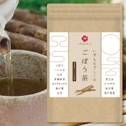●いずもなでしこの【ごぼう茶】モニター募集●