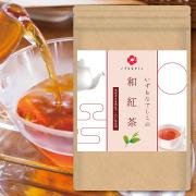 【国産紅茶】渋みが少なくやさしい味わいの『和紅茶』モニター募集♪