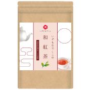 いずもなでしこの取り扱い商品「和紅茶」の画像