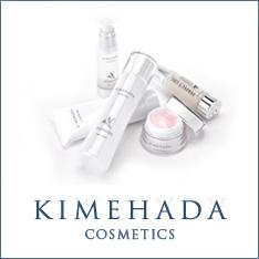 KIMEHADA化粧品