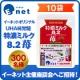 イベント「「UHA味覚糖 特濃ミルク8.2苺」10袋を300名様に!さらに座談会へご招待!」の画像