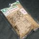 イベント「【3名様限定】よしむら農園 有機JAS無農薬 米試食パック(白米・玄米)」の画像