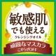 イベント「新商品モニタ−様募集!敏感肌でも使えるクレンジングオイル」の画像