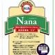 愛犬のフンでお悩みの方!モッピー&ナナのオリジナルフード『NANA』お試し下さい