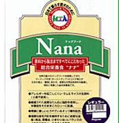 「愛犬のフンでお悩みの方!モッピー&ナナのオリジナルフード『NANA』お試し下さい」の画像、株式会社黒龍堂のモニター・サンプル企画