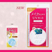 株式会社黒龍堂の取り扱い商品「プライバシー UVパウダー50」の画像