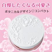 株式会社黒龍堂の取り扱い商品「容器にもこだわり!」の画像