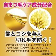 株式会社黒龍堂の取り扱い商品「まつ毛に艶とコシを与えます★」の画像