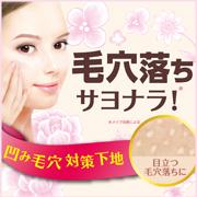 株式会社黒龍堂の取り扱い商品「姉妹品♥も同時発売!」の画像