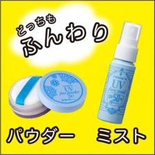 株式会社黒龍堂の取り扱い商品「いずれかの商品をお試し下さい!!」の画像